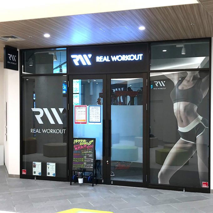 REALWORKOUT 南町田の画像
